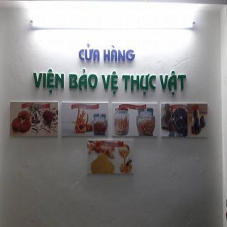 Giới thiệu cửa hàng Viện Bảo Vệ Thực Vật
